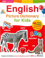English Picture Dictionary for Kids