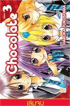 Chocolate 3 (เล่มจบ)