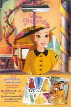 ชุดแต่งตัวตุ๊กตาหรรษากับแบลล์ Dress-and-Play Activity Set
