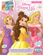 Disney PRINCESS MAGAZINE Vol.148