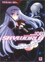 SKYWORLD สกายเวิลด์ เล่ม 8