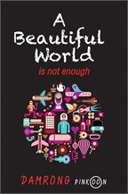 A Beautiful World is not enough เหตุผลที