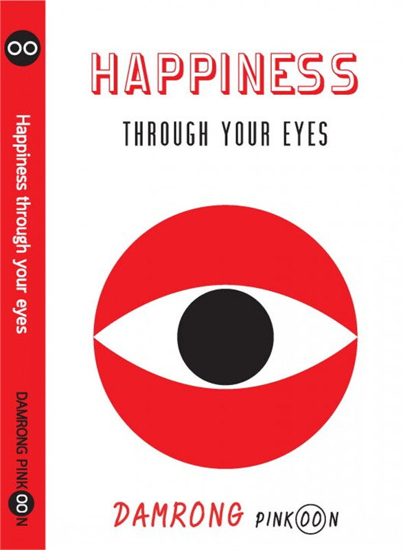 Happiness Through Your Eye