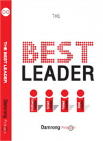 The Best Leader