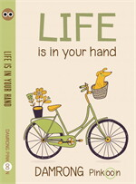 Life is in your hand