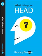 What is in your head