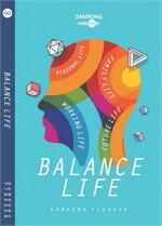 Balance Life เกมความสุข