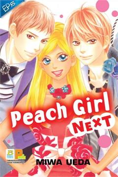 Peach girl next ตอน 6