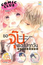 COMIC CLUB eMag เล่ม 6