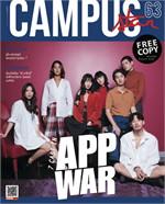 Campus Star Magazine No.63 (ฟรี)