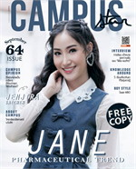Campus Star Magazine No.64 (ฟรี)