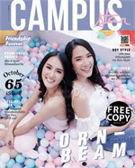 Campus Star Magazine No.65 (ฟรี)
