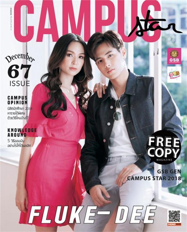 Campus Star Magazine No.67 (ฟรี)