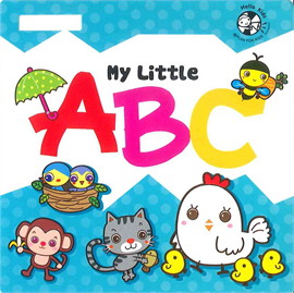 MY LITTLE : ABC