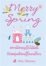 Merry Spring สาวน้อยฤดูใบไม้ผลิกับหนุ่มฯ
