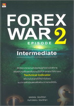 FOREX WAR EPISODE 2 INTERMEDIATE