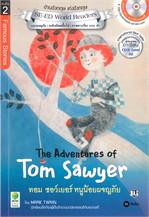 The Adventures of Tom Sawyer ทอม ซอว์เยอร์ หนูน้อยผจญภัย