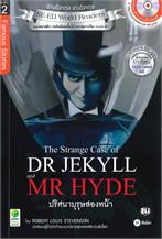 The Strange Case of Dr Jekyll and Mr Hyde ปริศนาบุรุษสองหน้า