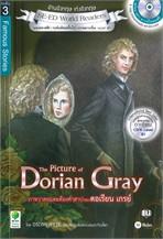 The Picture of Dorian Gray ภาพวาดอมตะต้องคำสาปของดอเรียน เกรย์