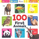 100 First Animals บอร์ดบุ๊ค-Talking Pen