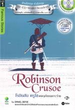 Robinson Crusoe โรบินสัน ครูโซ ผจญภัยบนเกาะร้าง