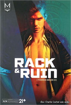 RACK & RUIN (THIRDS BOOK 3)