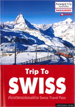 Trip To SWISS