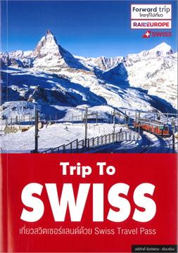 Trip To SWISS