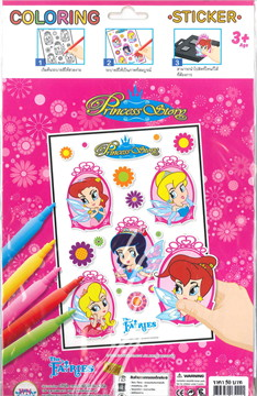 ระบายสีสติ๊กเกอร์นูน Princess Story