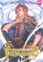 P.R.I.N.C.E เจ้าชายสายพันธุ์นรก เล่ม 1 (2 เล่มจบ)