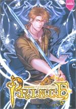 P.R.I.N.C.E เจ้าชายสายพันธุ์นรก เล่ม 2 (จบ)