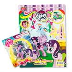 นิตยสาร My Little Pony ฉบับ Special 16
