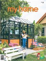 MY HOME ฉ.99 (ต.ค.-พ.ย.61)