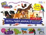 Flash Cards Jumbo Size ชุดสัตว์เลี้ยงและสัตว์ในฟาร์ม