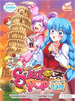 Idol Secret Sweet Pop Cafe Let's go Italy
