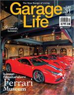 GARAGE LIFE ฉบับที่ 31
