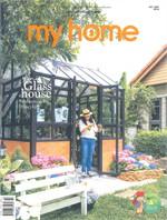MY HOME ฉบับที่ 99 (ตุลาคม-พฤศจิกายน 2561)