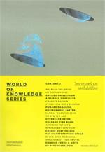 วิทยาศาสตร์ และ เทคโนโลยีโลก WORLD OF KNOWLEDGE SERIES