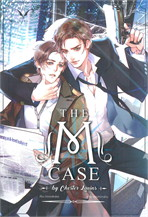 The M Case by Chester Lavins