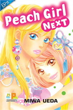 Peach girl next ตอน 11