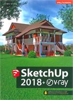 SketchUp 2018+V-ray