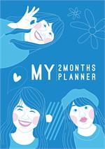 Sunbeary Planner 2 Months Blue