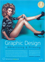 Graphic Design for Advertising & Printing