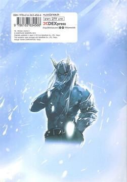 Re:Monster ราชันชาติอสูร เล่ม 3
