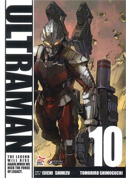 อุลตร้าแมน เล่ม 10 (ฉบับการ์ตูน)