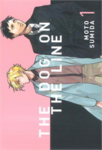 THE DOG ON THE LINE เล่ม 1 (Comics)