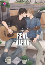 Real Alpha เล่ม 1-2 (2 เล่มจบ)