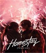 HOMESTAY Photobook