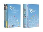 Boxset 75 Meters High (เล่ม 1-2)