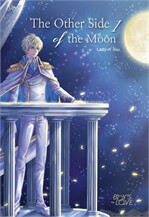 The Other Side of the Moon เล่ม 1